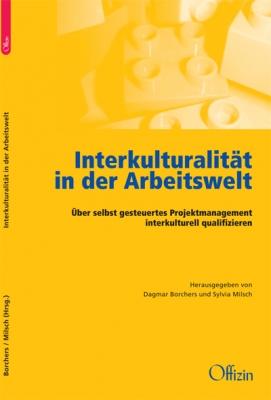 Borchers, Dagmar und Milsch,Sylvia: Interkulturalität in der Arbeitswelt